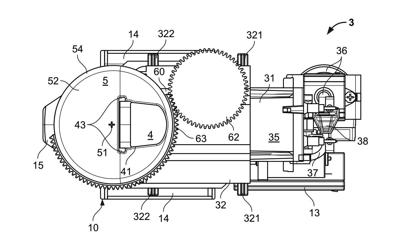 immunis drawings patent illustrations drawings trademark